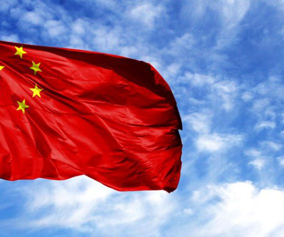 China begins to lift its limits on foreign speculation