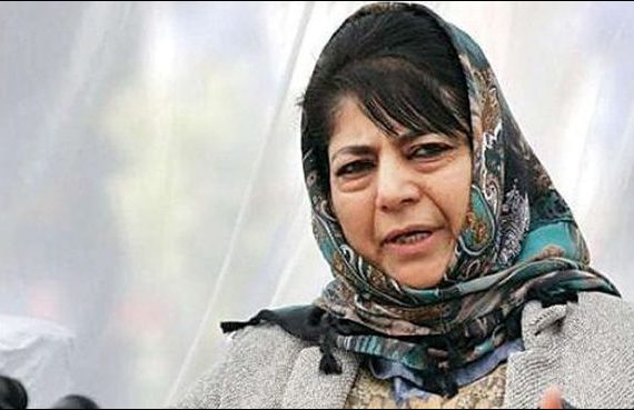 Mehbooba Mufti released from detention after 13 months