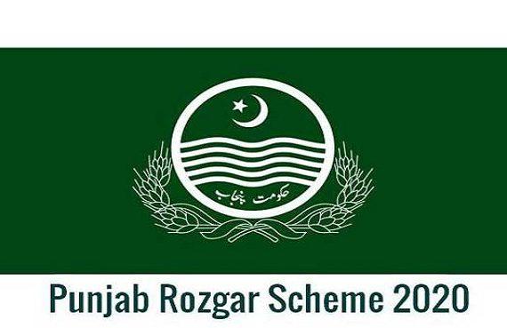 CM Buzdar inaugurates Punjab Rozgar Scheme
